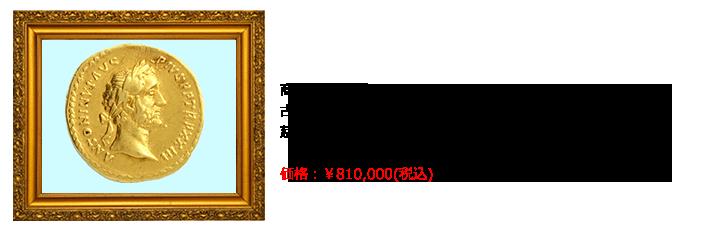 spc215395.png