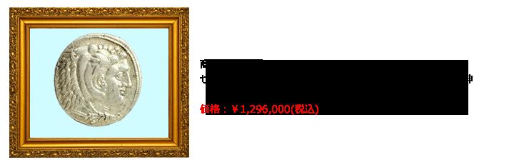 spc220535.png