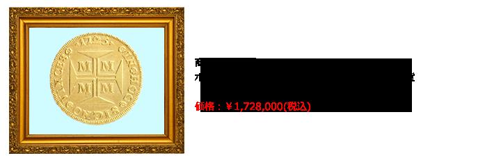 spc220603.png