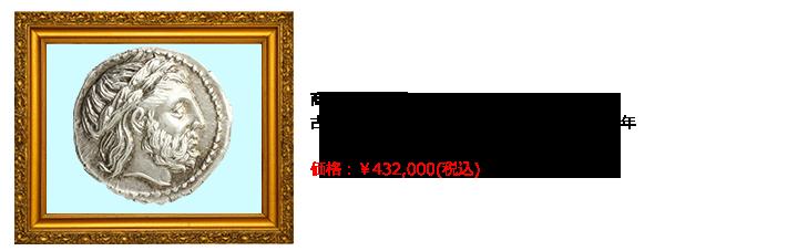 spc224847.png