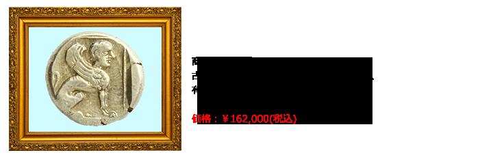 spc228111.png