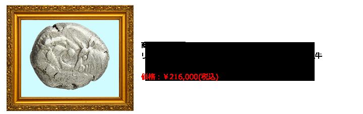 spc228142.png